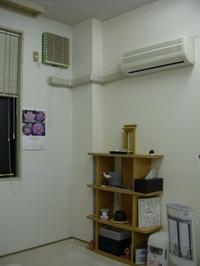 Dscn3528